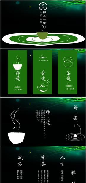 茶文化-茶道-中国风-茶馆模板