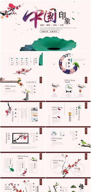 独美-素雅-韵味-古典-中国风印象PPT模板40
