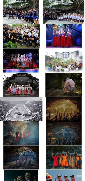 贵州少数民族表演艺术及服饰/地戏/侗族大歌/芦笙舞等(54P)