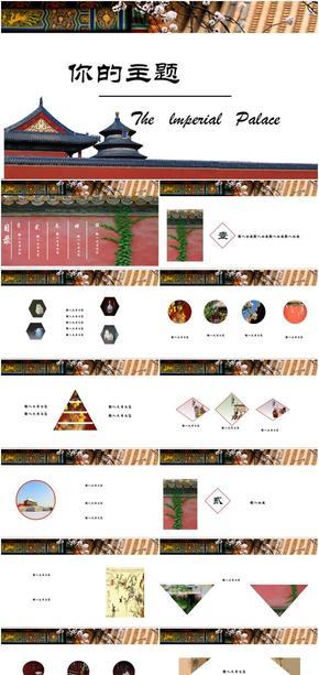 中国文化元素演示设计07号模板