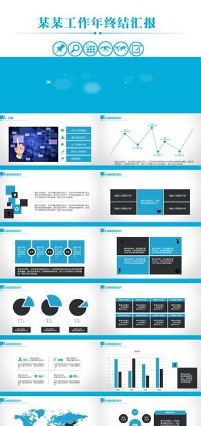 商务演示设计模板