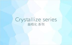 晶格化系列蓝色简线(静态)