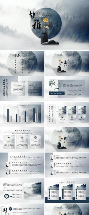 素雅唯美中国风计划总结模版