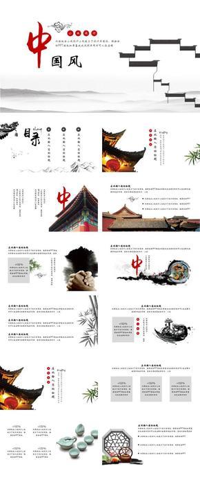 中国风古典设计计划总结通用演示
