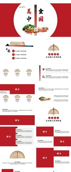 紅色美食中國餐飲宣傳