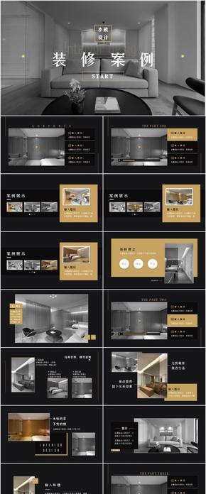 网页风黑金大气商务室内设计
