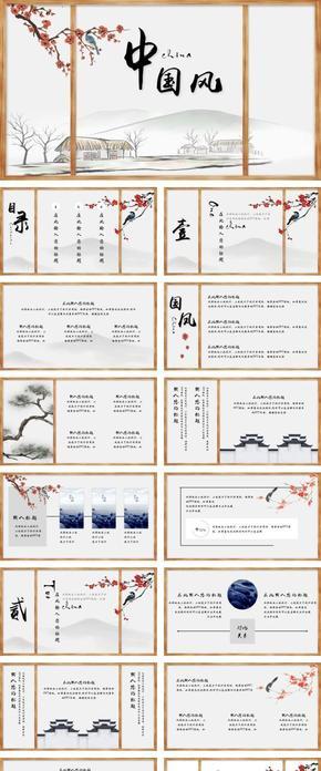 中国风梅花计划总结通用模版