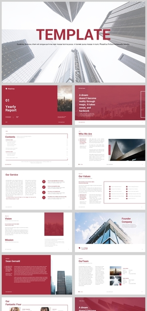 2018红色企业画册商务PPT模板