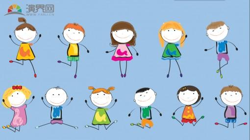儿童彩色手绘风格矢量图
