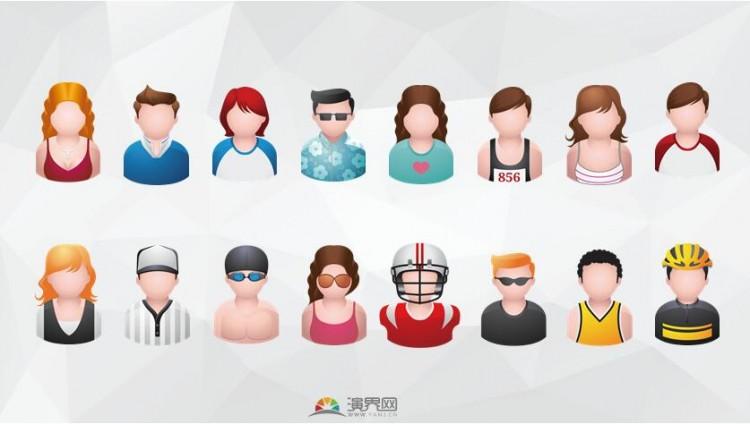 时尚运动人物ppt素材图标