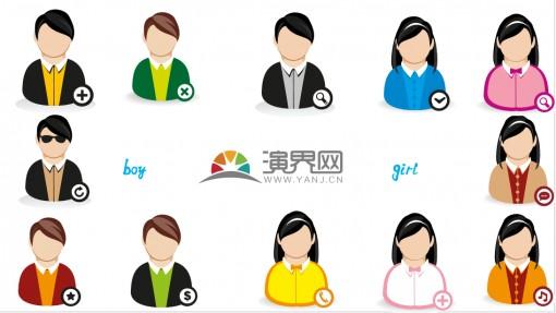 扁平化矢量ppt人物素材 - 演界网,中国首家演示设计