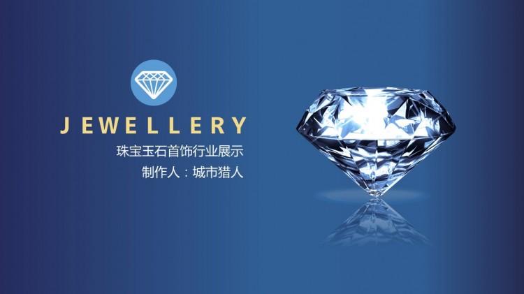 手表的蓝宝石玻璃与水晶玻璃的区别您好蓝宝石玻璃镜面实际上还是矿物图片