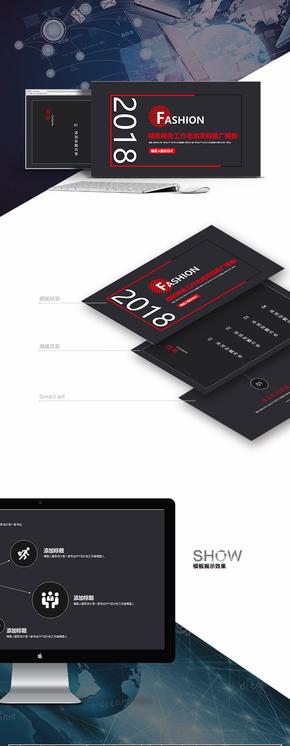 【精致商务】工作计划年终总结策划咨询项目计划书通用模板