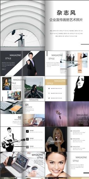 【杂志画册】30P高端创意欧美简约画册企业宣传模特艺术照片精美模板