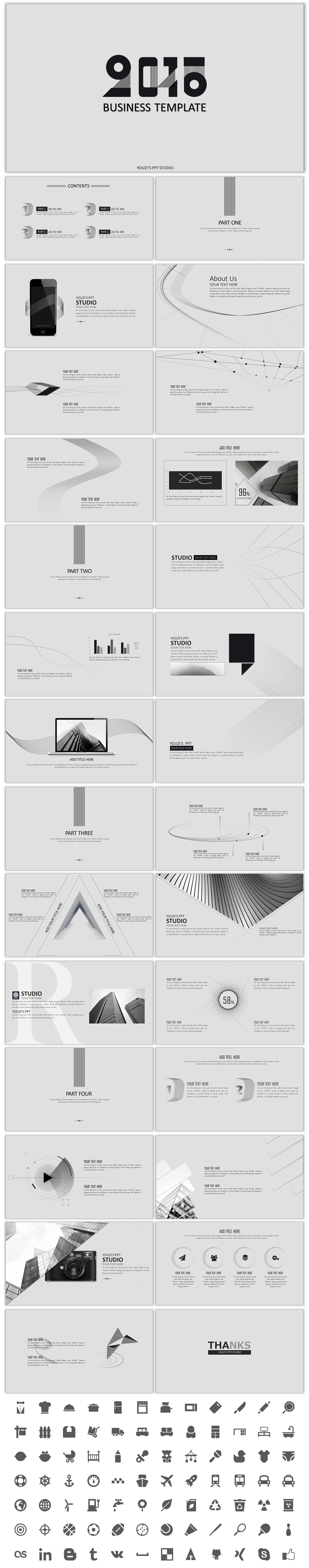 【商务风ppt模板】【几何线条】极简商务汇报总结模板