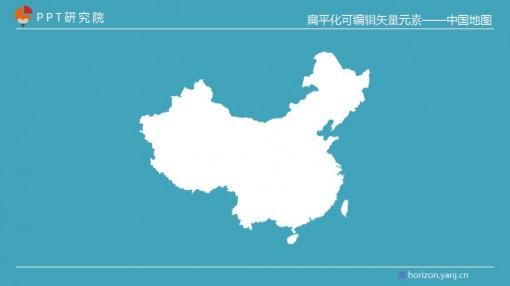 可编辑矢量扁平化中国地图