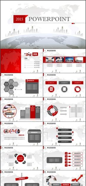 红色商务工作汇报总结通用PPT模板