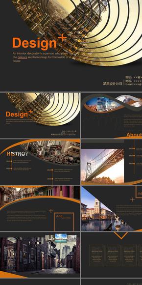 都市远景商务ppt模板_素材_背景图片免费下载–演界网
