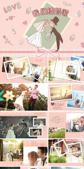 我们结婚啦恋爱浪漫甜蜜爱情表白婚礼结婚请帖纪念日情人节电子相册PPT模板