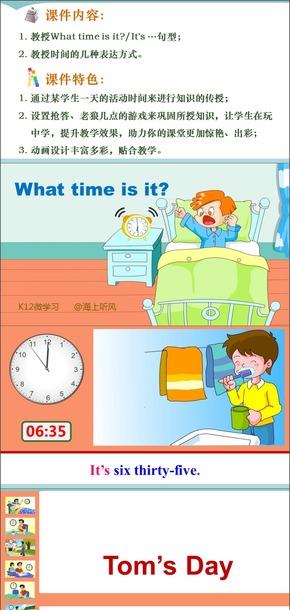 幼儿小学英语时间教学PPT课件公开课示范课优质课赛课