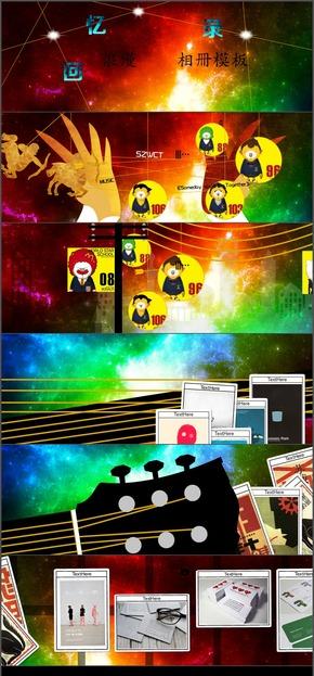 【星空系列-01】炫彩星空电子相册动画PPT模板【Seattle】