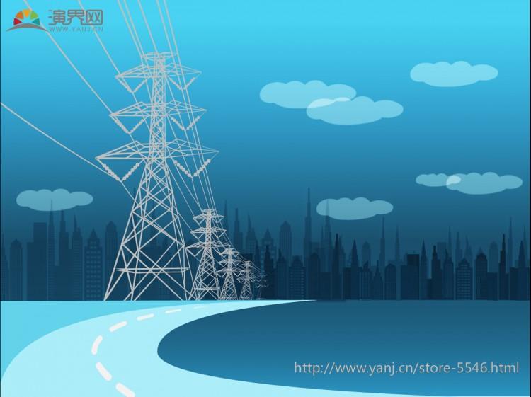 简约风城市高压电塔扁平化矢量ppt图标