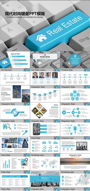 电脑键盘工作总结商业创业计划书动态PPT模版