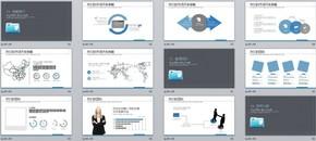 简洁大气公司介绍企业宣传招商融资创业计划书文件夹
