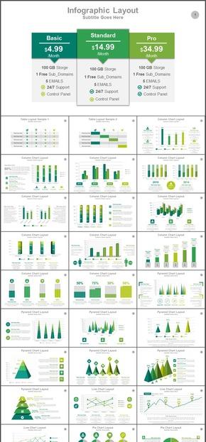 简洁风格图表图标关系动态PPT素材89-8