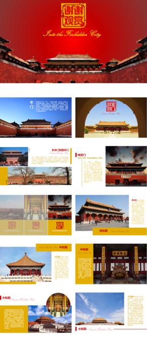 艺术创意旅游相册文化展示PPT模板