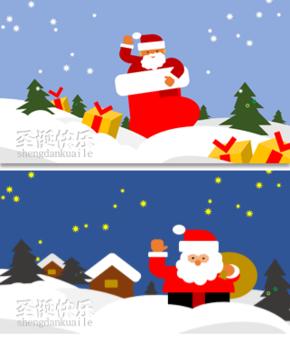 巧用形状画圣诞