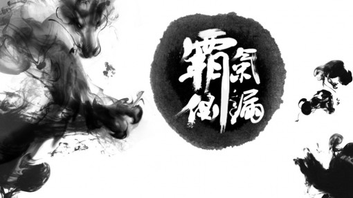 中国风ppt封面