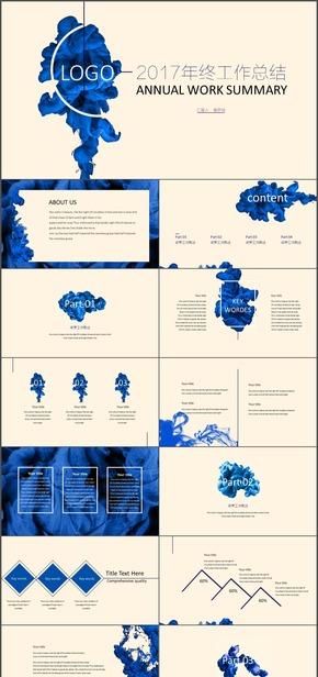 【精品推荐】蓝色简约工作总结个人简历通用商务模板
