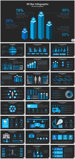 175P蓝色大气业务数据统计分析ppt图表