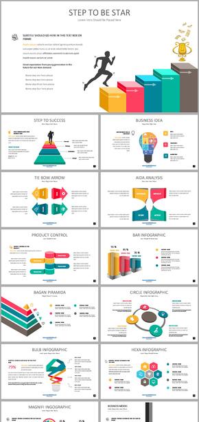 个性创意数据统计商务图表设计动态PPT模板