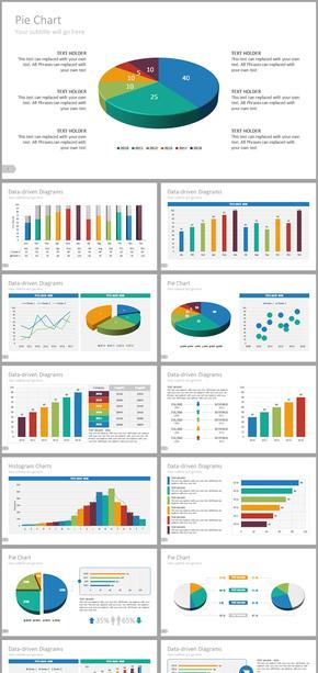 大气动态数据统计商务图表PPT模板