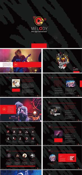 创意时尚欧美风格风格流行音乐艺术培训班乐队宣传介绍ppt模板