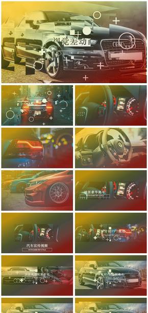 时尚仿AE动画视觉差品牌汽车营销宣传ppt模板