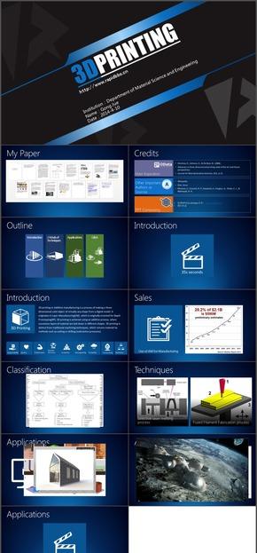 深蓝科技技术科幻课程汇报Presentation