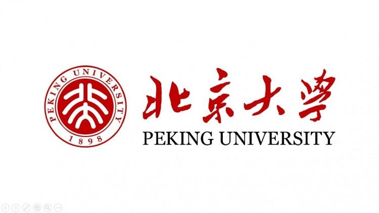 变体 北京大学校徽变体动画
