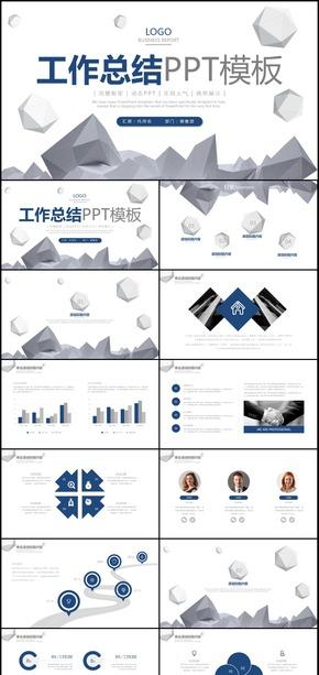 企业2018年终报告总结工作计划PPT模板