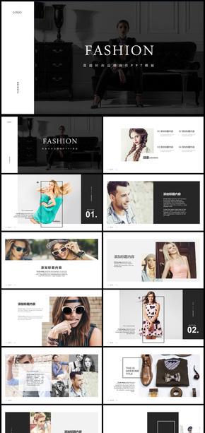 黑白创意设计企业介绍商务ppt模板
