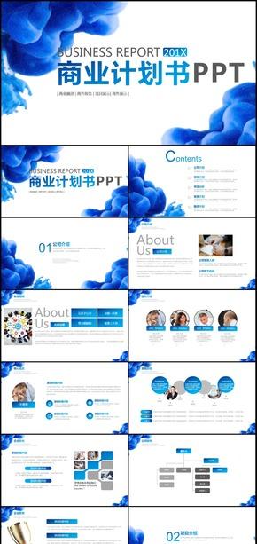 大气创业商业计划书商务PPT模板