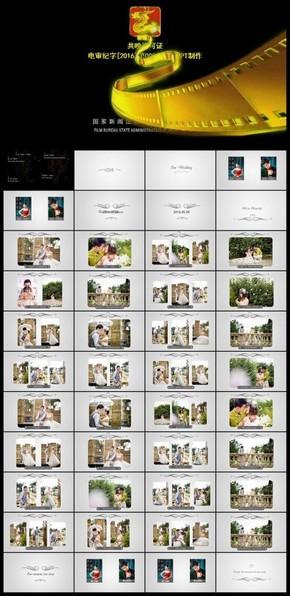 唯美韩式婚纱电子相册婚礼爱情PPT