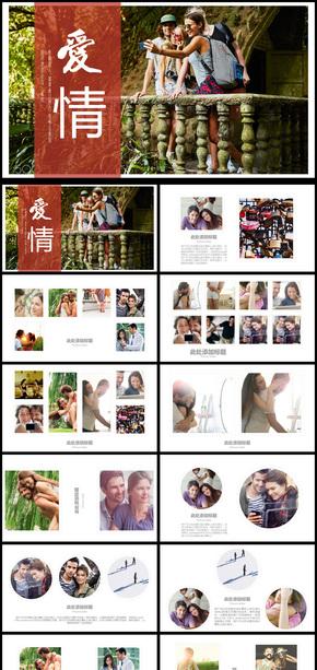 简约情侣爱情记录相册动态PPT模板