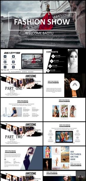 时尚杂志风模特写真时装秀PPT模板