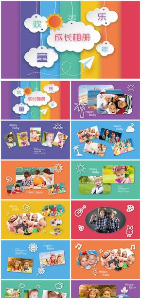 幼儿园宝宝儿童成长相册成长档案通用PPT模板