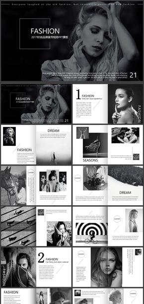 简约时尚杂志风时尚品牌宣传PPT模板