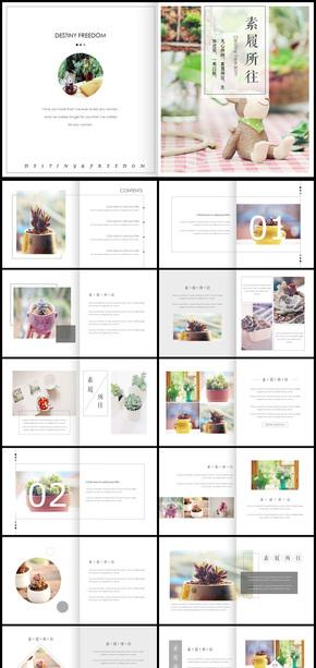 小清新旅游电子相册照片展示动态ppt模板