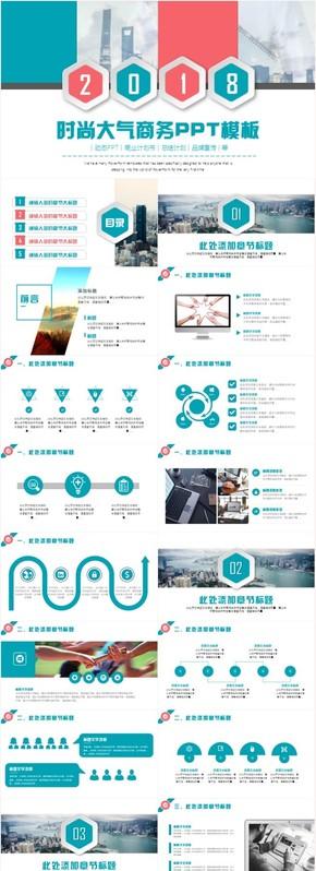 创意时尚商务活动营销方案策划路演2017工作计划ppt模板